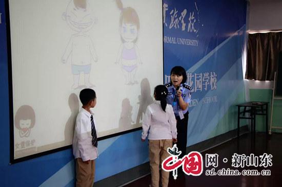 """泰安高新警方""""女童保护""""课程进校园 增强儿童防性侵意识"""