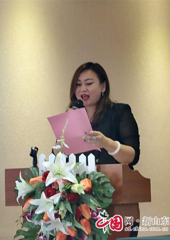 传承中医文化 淄博市艾灸协会成立
