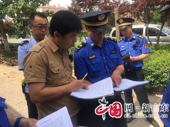 淄川区综合行政执法局启动鲁泰文化路洗车店专项治理行动