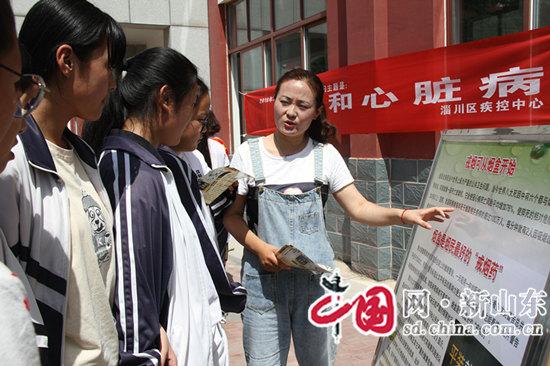 """""""做不吸烟的新一代"""" 淄川区疾控中心控烟宣传走进校园"""