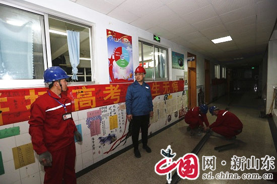国网滨州供电公司全面落实高考保电工作