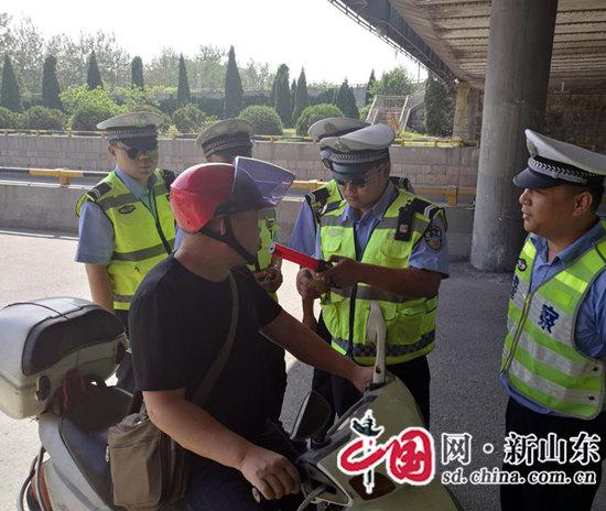 淄博交警酒驾醉驾毒驾违法行为第二次专项整治行动启动
