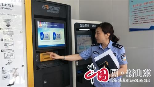 """办理护照等出入境证件""""只跑一次"""" 济宁出入境管理推出多项服务新举措"""
