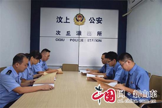 延伸法律监督触角 汶上检察院开展刑事执法专项监督活动