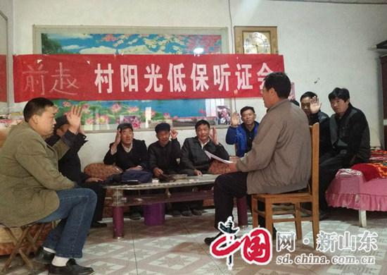 商河县郑路镇:切实加强村级干部日常管理监督