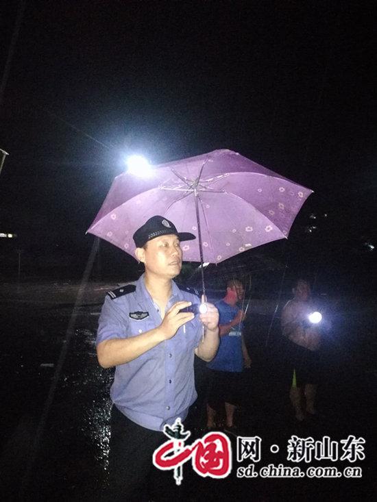 大雨无情山城有爱 博山警方全力保障群众生命安全