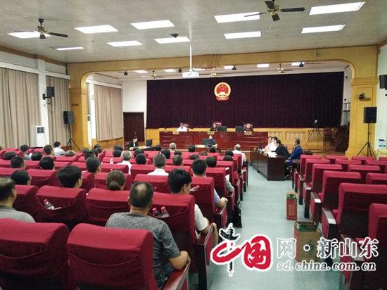 淄博市组织开展法院庭审观摩培训活动