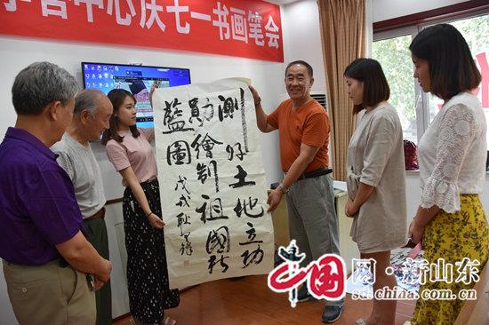 """张店国土资源分局庆""""七一""""暨新《测绘法》实施一周年书画笔会举行"""