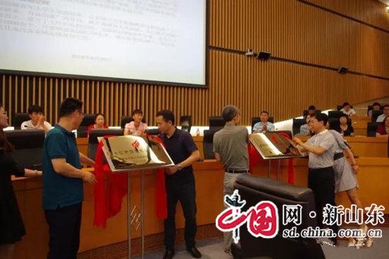淄博市双创办组织举办全市创业创新载体工作推进会议