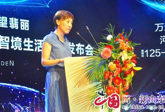 滨州:中南碧桂园·翡翠之光5.0智境生活产品发布会圆满落幕