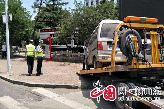 淄博公安交警整治违法停车行动启动