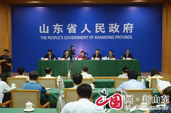 首届山东儒商大会将于9月28日举办 刘家义作主旨演讲