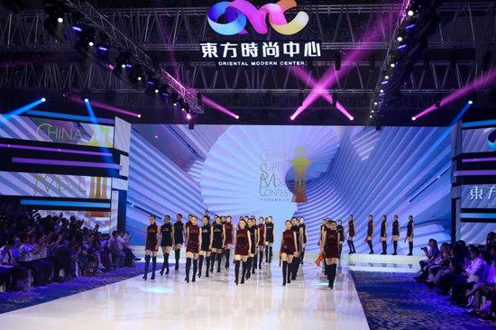 中国超级模特大赛在青岛西海岸新区盛大举行