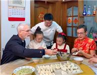 在滬老外體驗中國新年