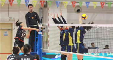 第十四屆全運會女排資格賽濰坊賽區比賽圓滿結束